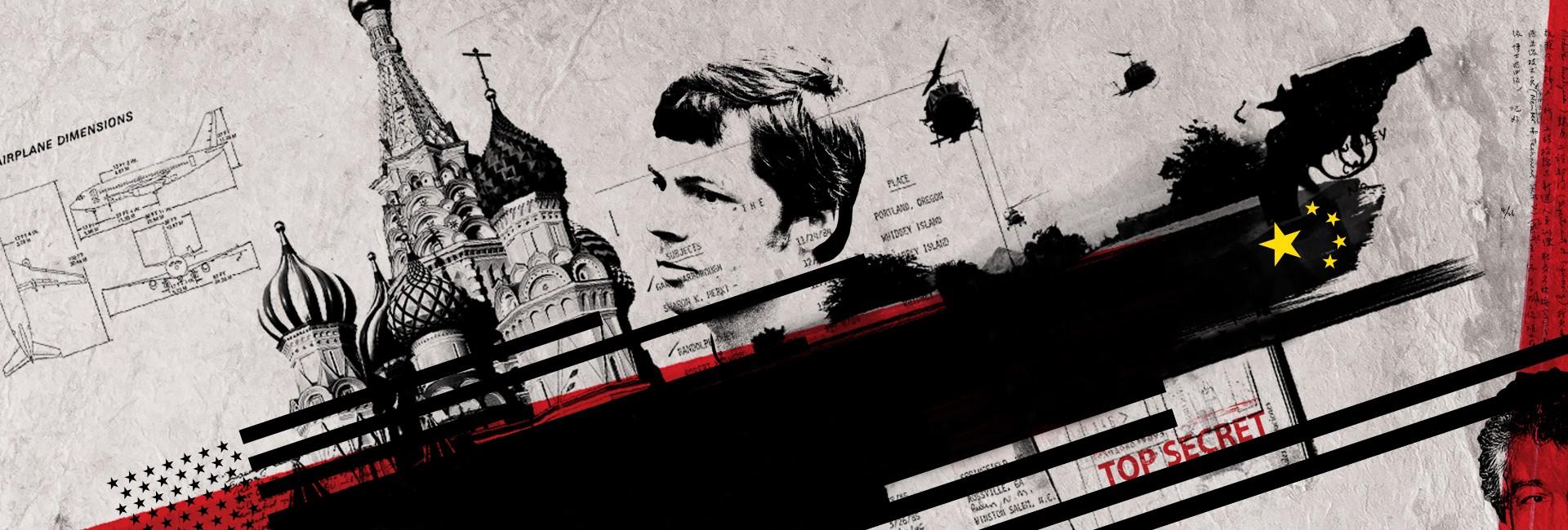 Odtajněno: Příběhy amerických špiónů